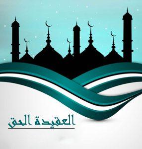 الوقفة ( 24 ) : ختم الآيات القرآنية بالأسماء الحسنى